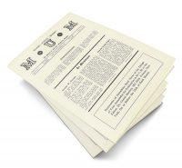 M-U-M Volume 15 PDF